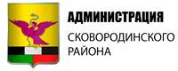 Администрация Сковородинского района