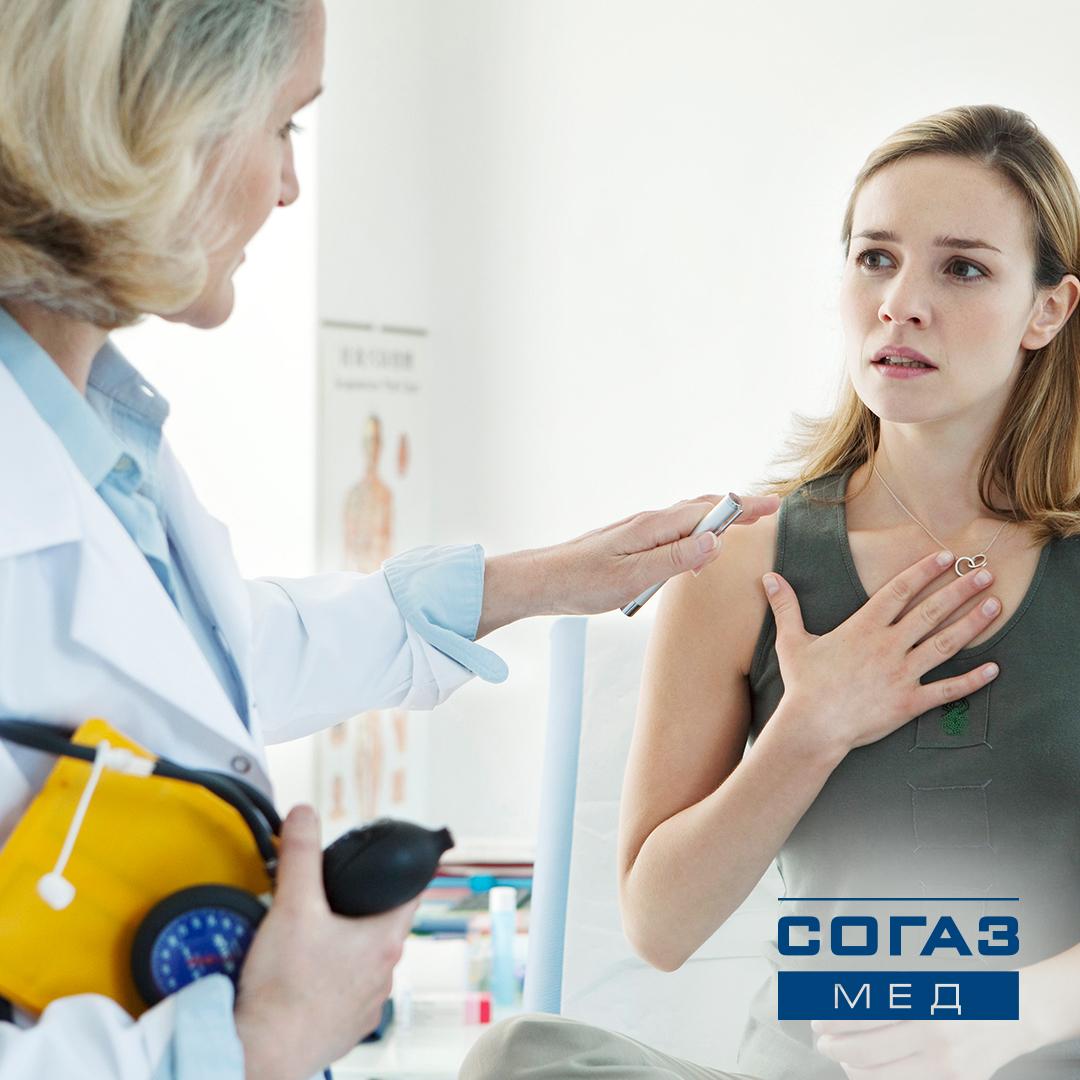 Нелёгкие болезни легких